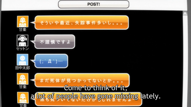 File:Chat Room Rumors-0.png