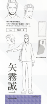 Seiji character sheet