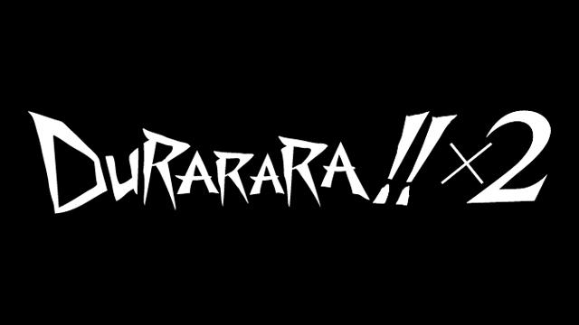 File:Durararax2.jpg
