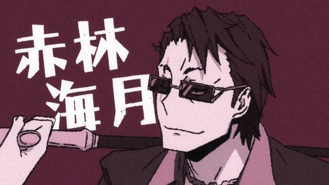 File:Mizuki II.jpg