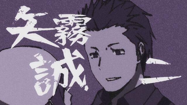 File:Seiji.jpg