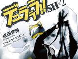 Durarara!! SH Light Novel Volume 2