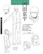 Kyouhei character sheet