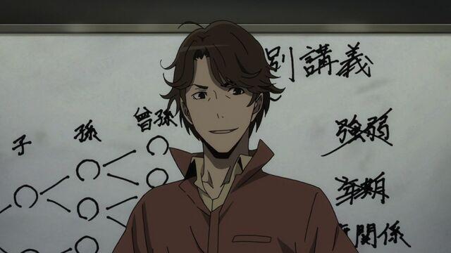 File:NasujimaKetsu1.jpg