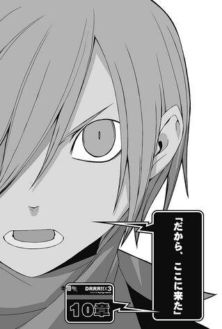 File:Durarara!! Light Novel v03 chapter 10.jpg