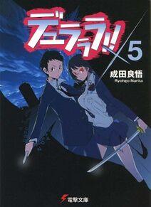 Durarara!! Light Novel v05
