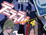 Durarara!! Light Novel Volume 04