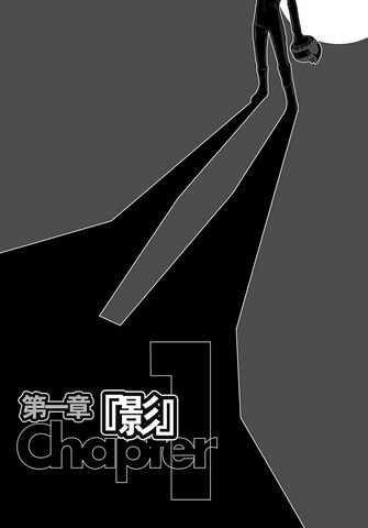 File:Durarara!! Light Novel v01 chapter 01.jpg