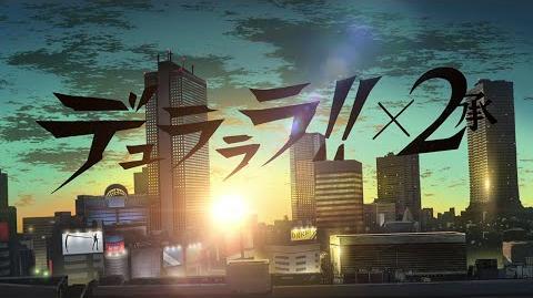 """Opening 3 (OKAMOTO'S """"HEADHUNT"""")"""