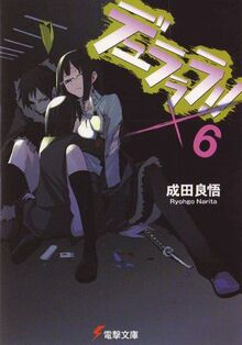 Durarara!! Light Novel v06