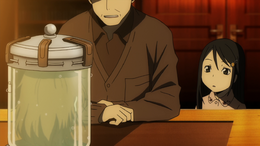 Namie and Celty's Head