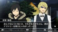 V Izaya and Shizuo