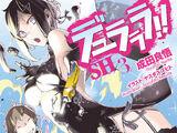 Durarara!! SH Light Novel Volume 3