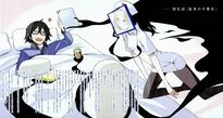 Shinra and Celty