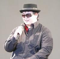 Ryogo Narita