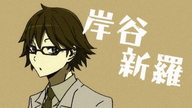 File:Shinra IV.jpg
