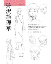 Erika character sheet