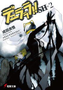 210px-Durarara!! Light Novel v15 cover