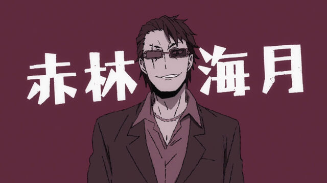 File:Mizuki.jpg