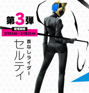 DS2BR Celty promo