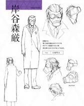Shingen character sheet