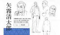 Seitarou character sheet