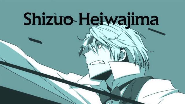 File:Shizuo II.jpg
