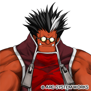 File:Tager bust.png