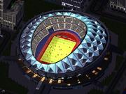 Gangnam Stadium during 2010 Kalama Winter Cup final
