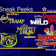The sneak peeks menu.
