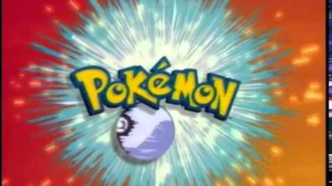 4Kids Productions, Summit Media Group and Pokemon outro