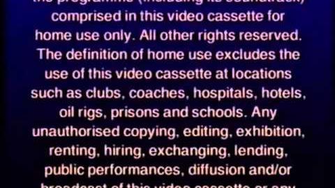CTHE FBI Warning (1998) United Kingdom