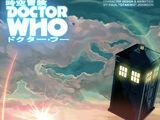 Jikuu Bouken DOCTOR WHO (Space-Time Adventure DOCTOR WHO)