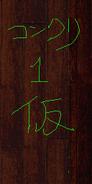 BH2T-DOOR12