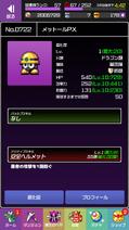 Yuukona DASH Metall