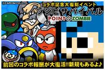 ZC-X-Event2