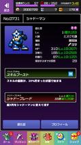Yuukona DASH Shadow Man