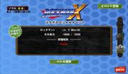 ZC-X-E3-2