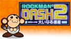 RDASH2