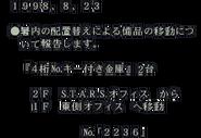 BH2T-FILE03 1