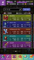 Yuukona DASH Team