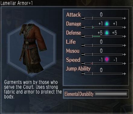 File:Lamellar Armor +1.png