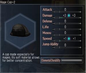 Mage Cap +2