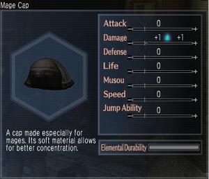 Mage Cap
