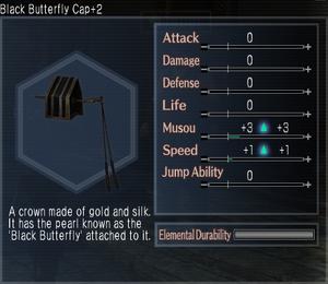 Black Butterfly Cap +2