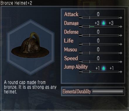 File:Bronze Helmet +2.png