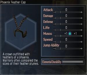 Phoenix Feather Cap