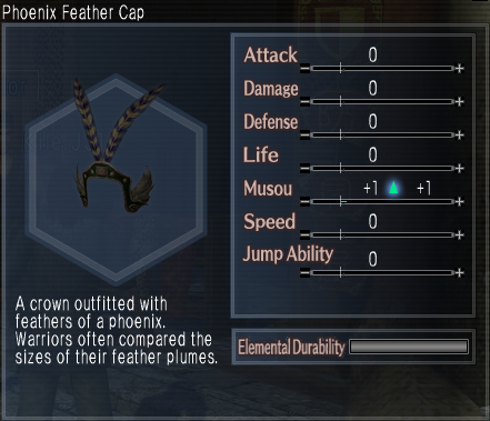 File:Phoenix Feather Cap.png