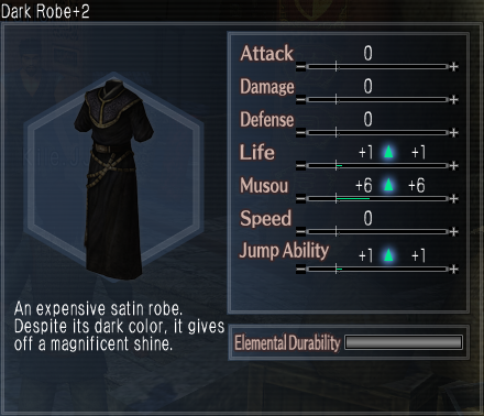 File:Dark Robe +2.png