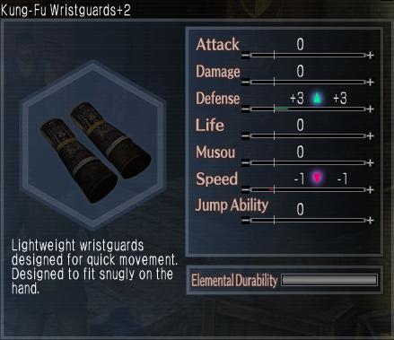 File:Kung-Fu Wristguards +2.png